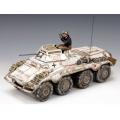 BBG048 Sd.Kfz. 234/1 Schwerer Panzerspahwagen