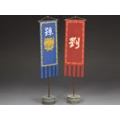 IC048 Chinese Banner Type 2