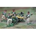 CS00983 Russian artillery set (gun and 5 figs)